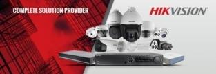 Видеонаблюдение HIKVISION (CCTV): правильный выбор для вас!