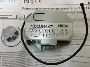 Блок радиоуправления INTRO II 8513 UPM