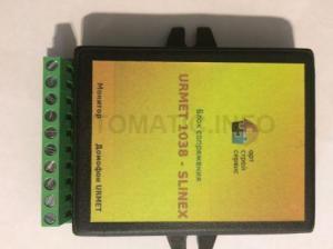 Адаптер (блок сопряжения) URMET 1038 -  Slinex