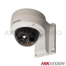 IP камера HIKVISION DS-2CD2142FWD-I (4мм)