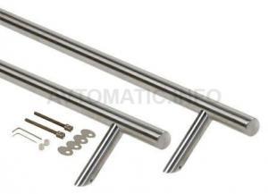 Ручка для алюминиевых дверей со смещением, комплект с креплением, L=1200