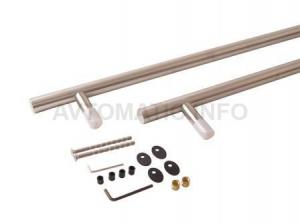 Ручка для алюминиевых дверей со смещением, комплект с креплением, L=1400