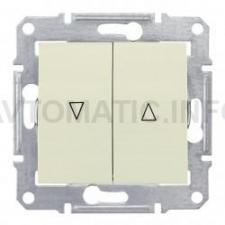 Выключатель для управления приводом окон с электр-ой блокировкой 10А (Бежевый)