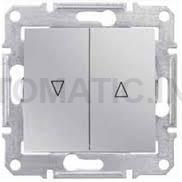 Выключатель для управления приводом окон с электр-ой блокировкой 10А (Алюминий)