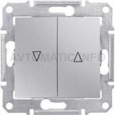 Выключатель для управления приводом окон с мех-ой блокировкой 10А (Алюминий)
