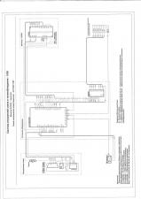 Схема подключения блока питания и коммутации ALT 1038