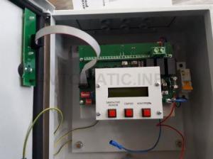 Центральный пульт управления дымоудалением MCRP 9705 8А