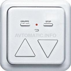 Исполнительное устройство 8013L