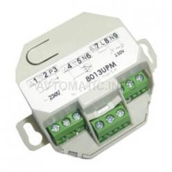 Исполнительное устройство 8013 UPM