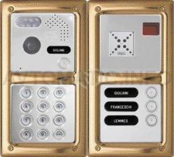 Цифровая панель вызова Urmet с ч/б телекамерой и Proximity-считывателем 826/65-PKS