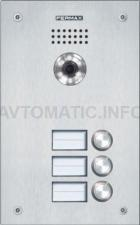 Панель вызова MARINE PANEL COLOUR ST2 CP 103 VDS 54367