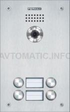 Панель вызова MARINE PANEL COLOUR ST2 CP 202 VDS 54377