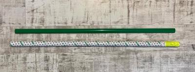 Перекладина горизонтальная для антипаниковой ручки 1450 мм Giesse